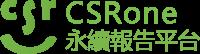 CSRone-logo-2