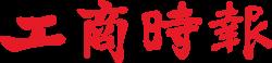 ics_logo_11_500